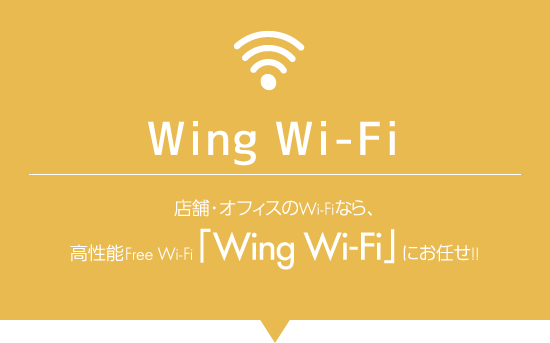 Wing Wi-Fi